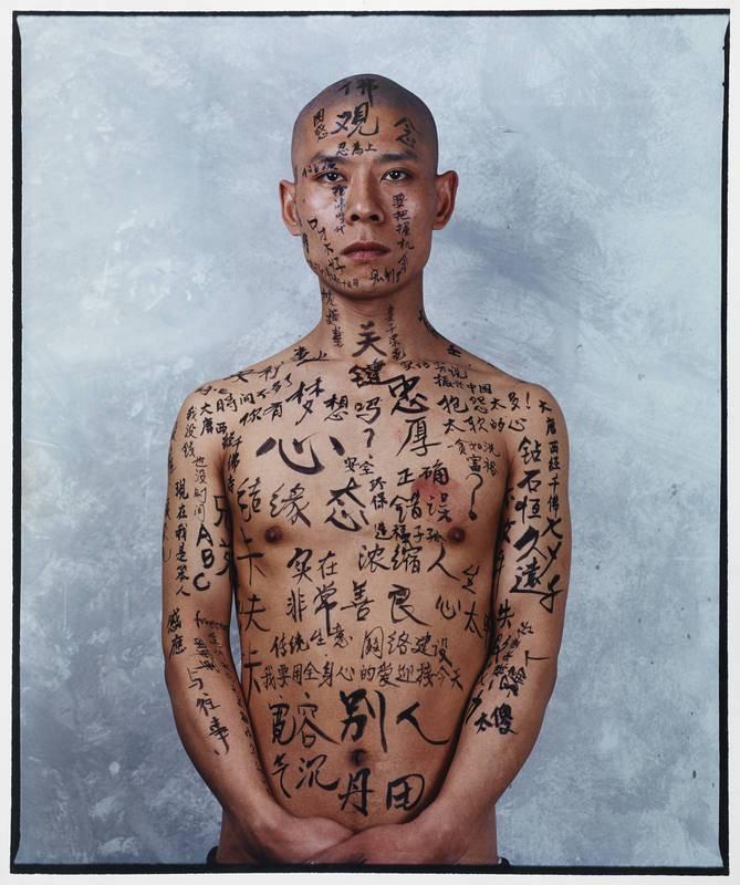"""Zhan Huan, """"Acerca de 1/2"""" (1998) /colección olorVISUAL"""