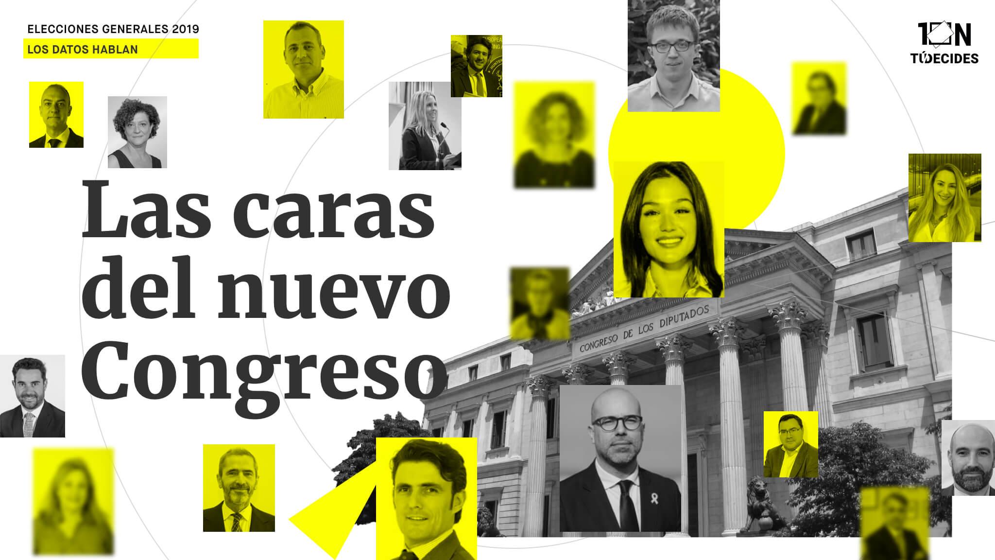 ¿Qué diputados entran en esta legislatura por primera vez?