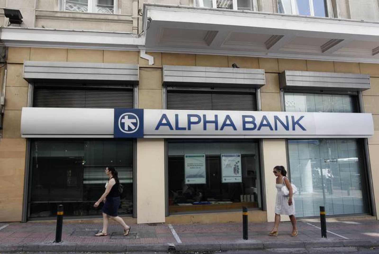 Sucursal de Alpha Bank en Atenas