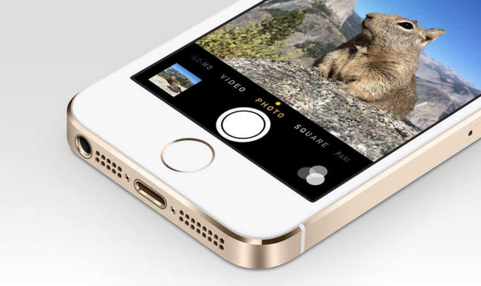 Detalle del iPhone 5s dorado