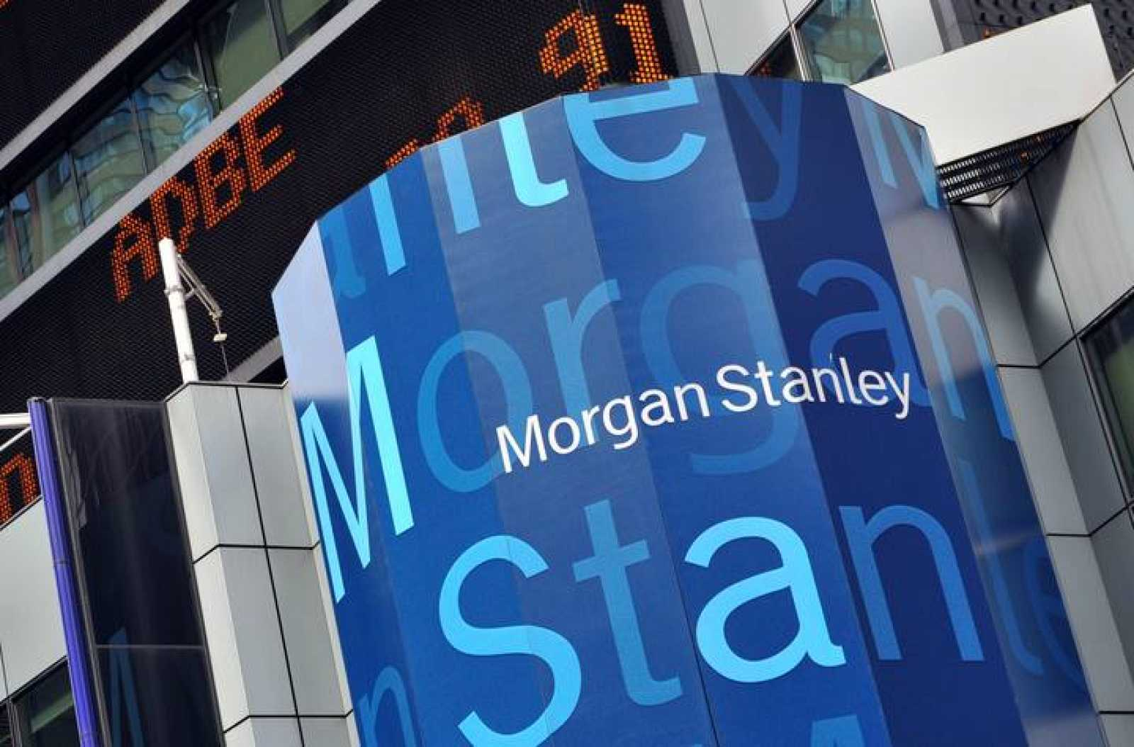 Detalle de la sede central de Morgan Stanley en Nueva York
