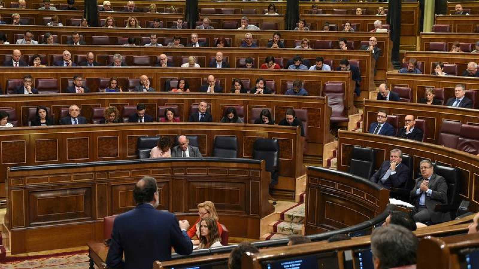 Imagen del Congreso de los Diputados
