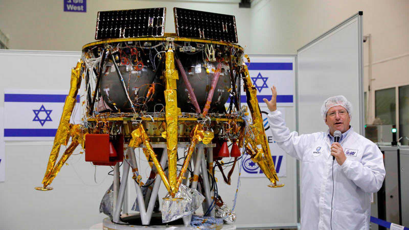 Resultado de imagen para vehículo espacial israelí