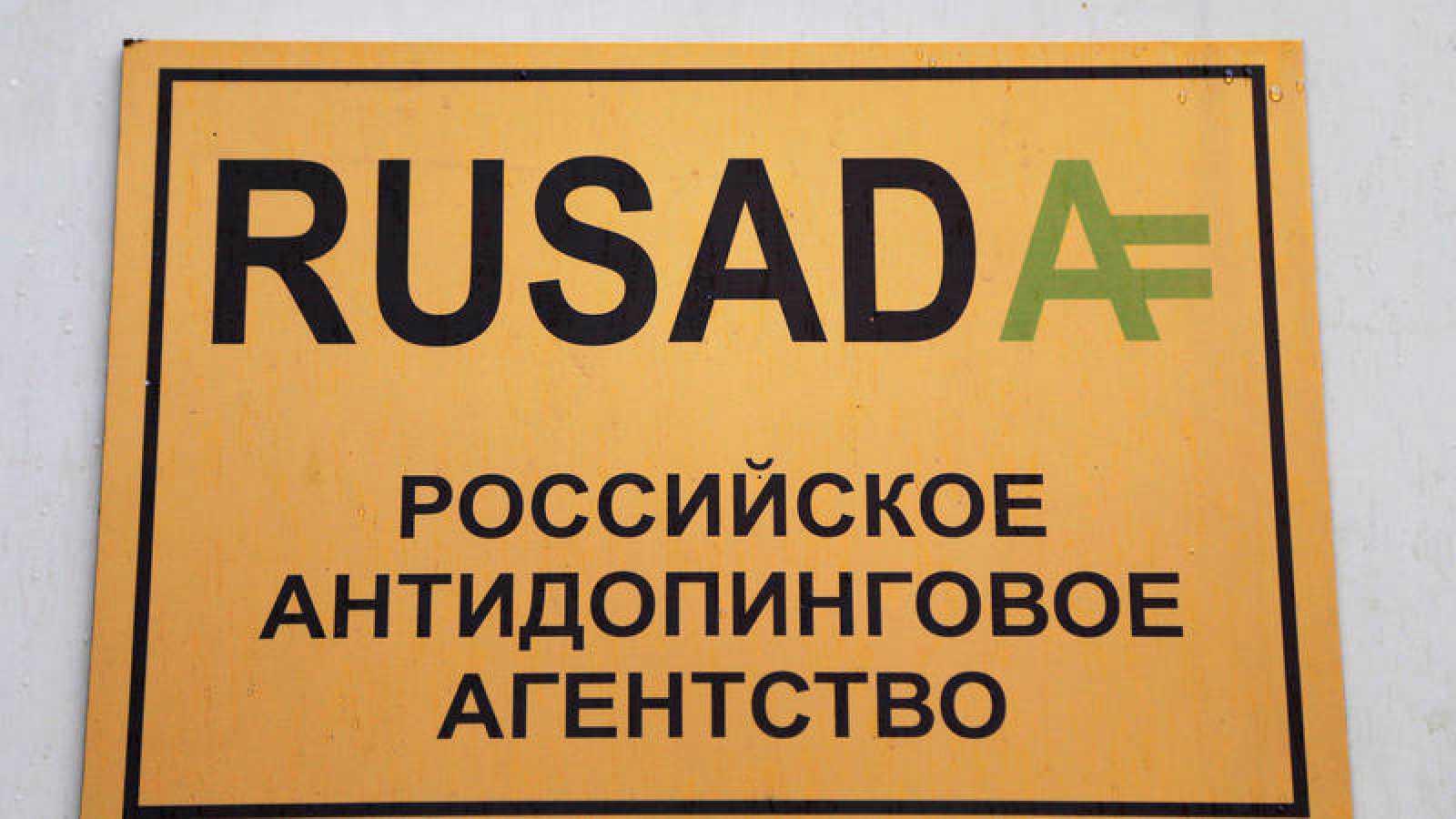 Rehabilitan a la agencia antidopaje rusa Rusada tras tres años de suspensión