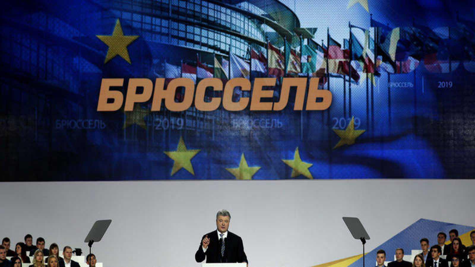 El presidente ucrianiano, Petró Poroshenko, se presentará a la reelección