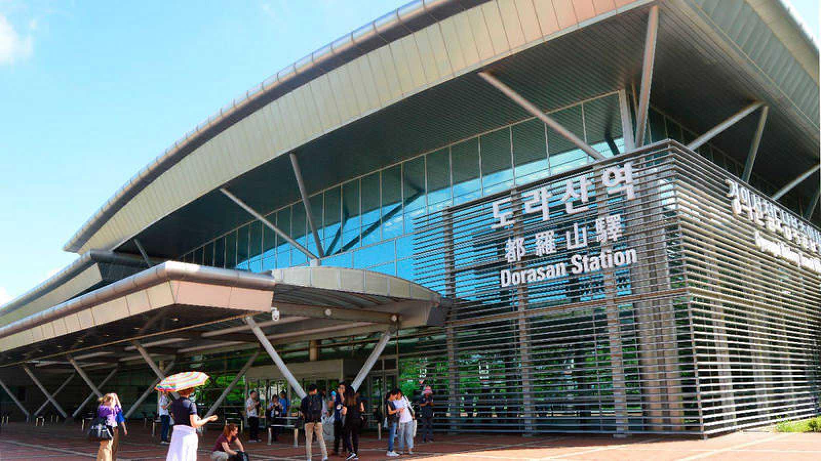 La estación de Dorasan está situada a 650 km de la frontera entre Corea del Norte y Corea del Sur