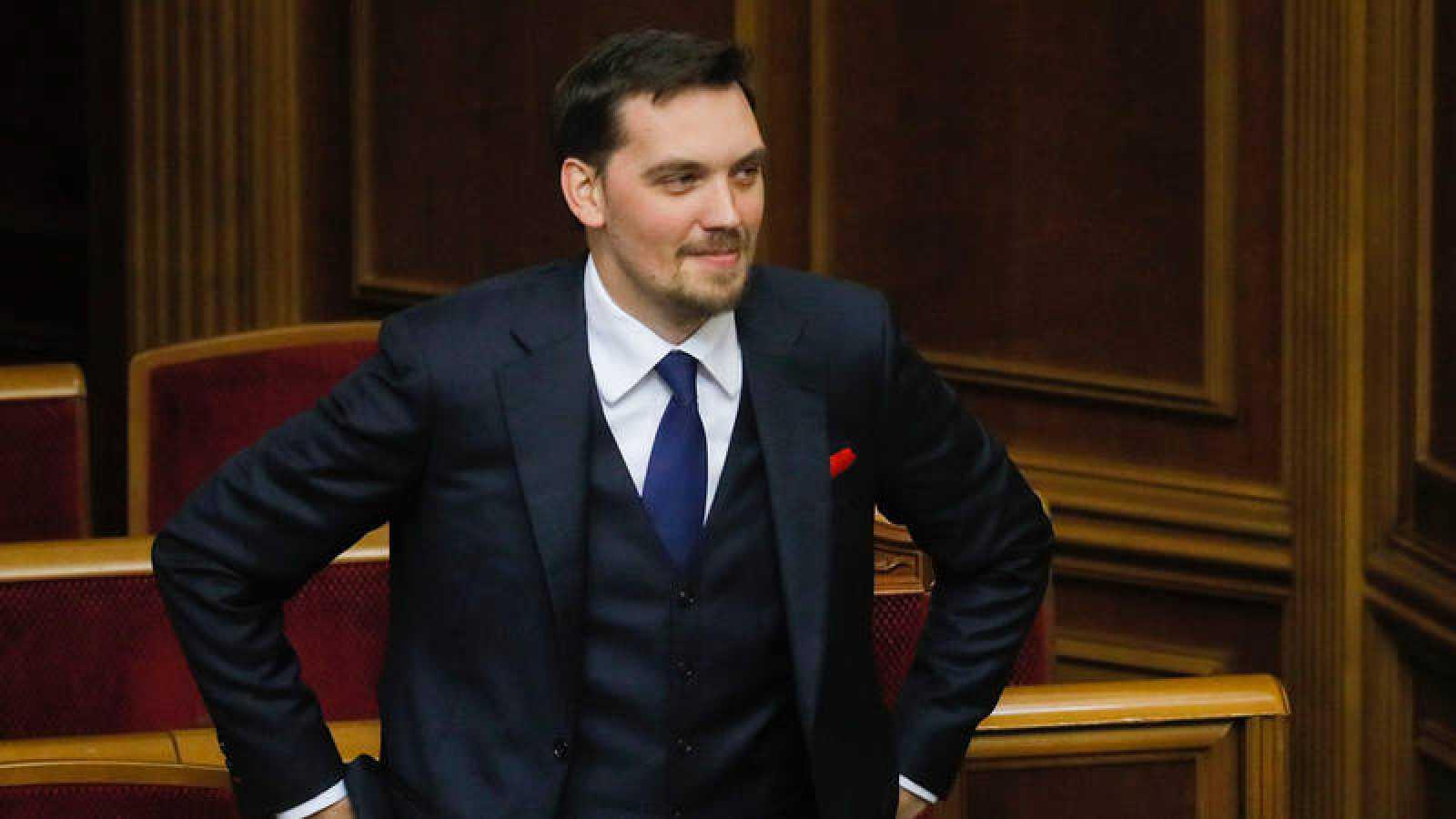 El primer ministro de Ucrania, Alexéi Goncharuk, en el Parlamento
