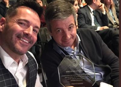 Premio Cerveceros de España