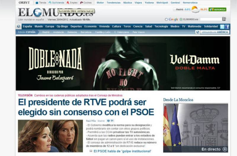Portada de El Mundo sobre el cambio en la elección del presiente de RTVE anunciado por el Gobierno.