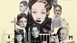 13ª edición del Festival de Cine Europeo de Sevilla