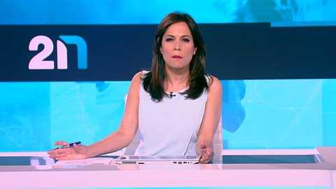 La 2 Noticias - 12/06/18