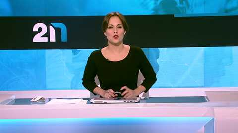 La 2 Noticias - 12/12/17