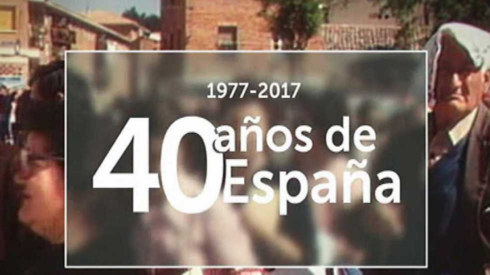 Informe Semanal - 40 años de España - 10/06/17