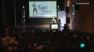 Vespre a La 2 - 59 Premis Sant Jordi de Cinematografia de RNE