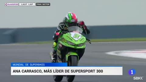 Ana Carrasco, más lider de Supersport 300