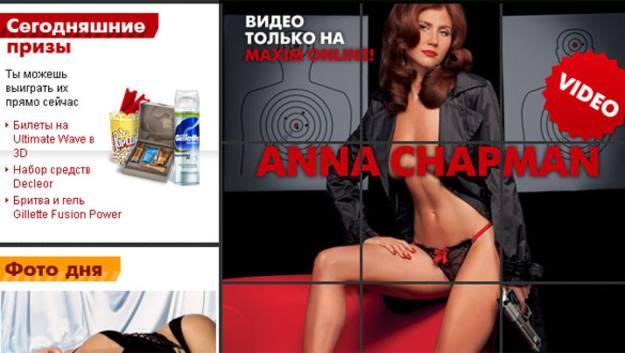 http://www.rtve.es/imagenes/anna-chapman-portada-revista-maxim/1287491881332.jpg