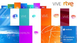 Así es la nueva imagen de TVE