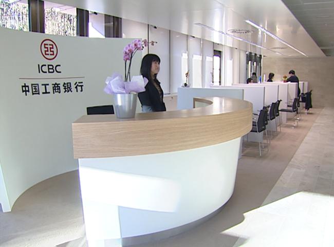 El banco m s grande del mundo el chino icbc desembarca for Sucursales banco de espana madrid