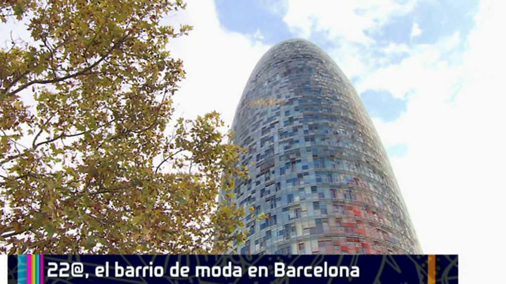 Zoom Tendencias - Barcelona, el tirón de 22@