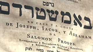 Shalom - Biblias en Ladino en el Círculo de Bellas Artes