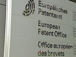 Bruselas propone una patente europea trilingüe que excluye el español