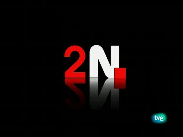 Cámara abierta 2.0 - VIII Notodofilmfest, el cierre de Soitu.es y los diarios de Jonasmekas.com