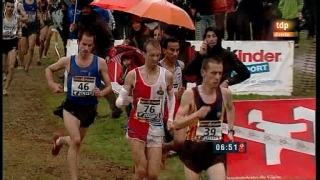 Atletismo - Cross: Campeonato de España - 04/03/12
