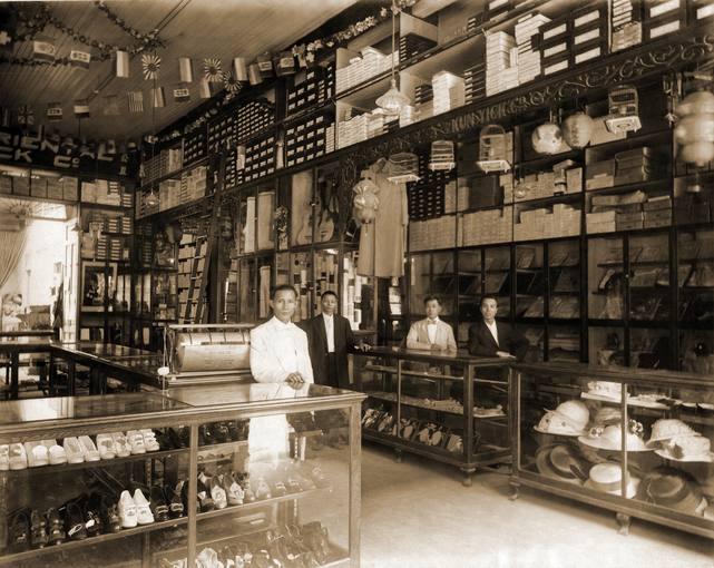 Carlos Endara. Bazar Oriental Chong Kee.1910. En la exposición de Casa de América 'Un mundo feliz. Panamá en ojos de Carlos Endara'. Colección Casa Museo Endara