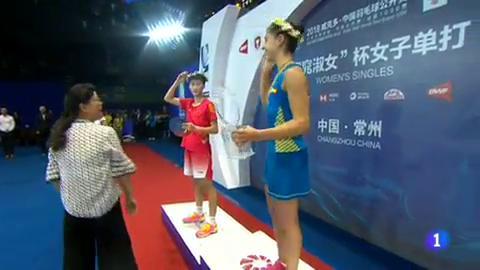 Carolina Marín se hace en China con su segundo grande