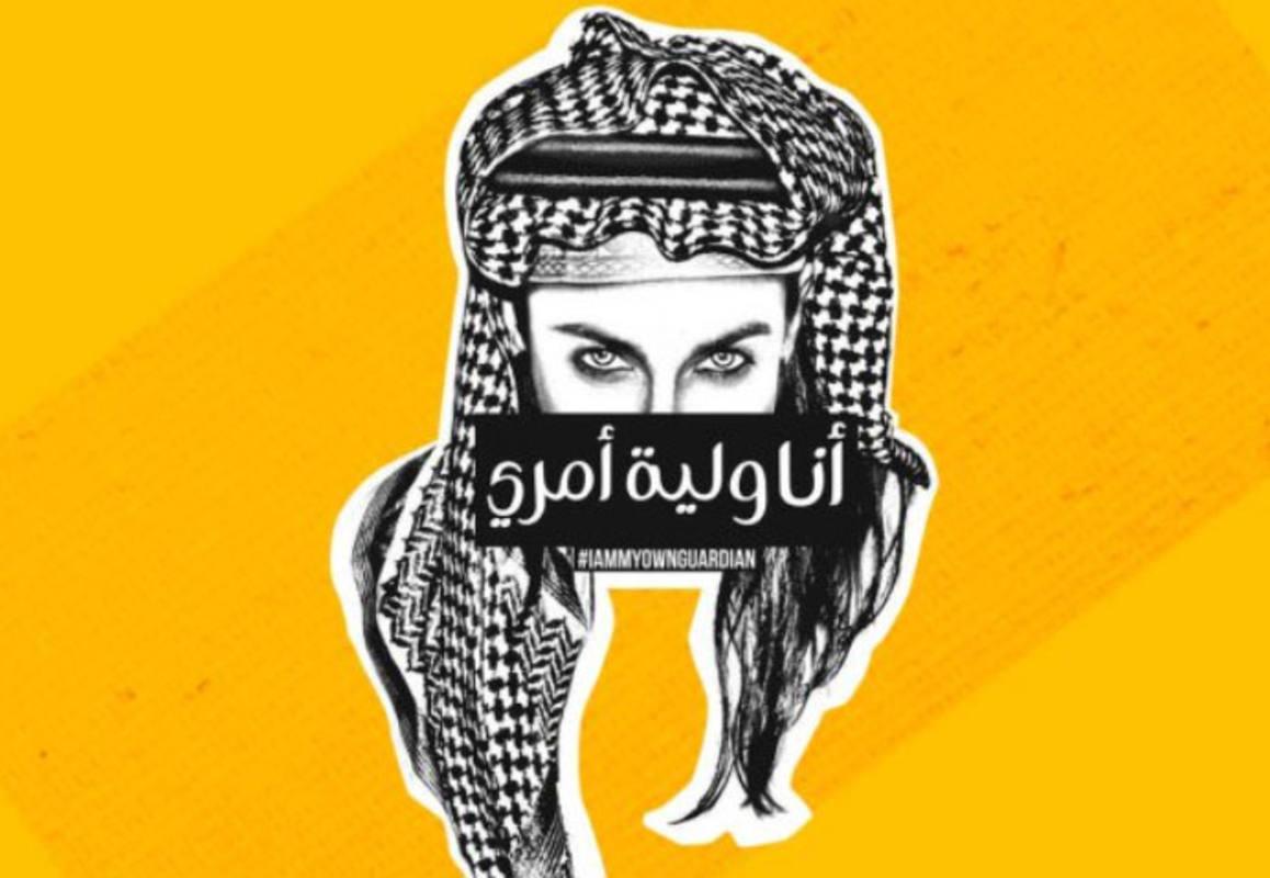 Cartel difundido por las redes con el lema #IamMyOwnGuardian.