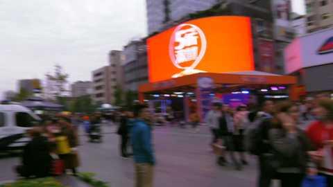 Españoles en el mundo - Chengdú (China)