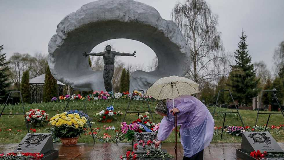 Informe Semanal - Chernóbil 30 años después