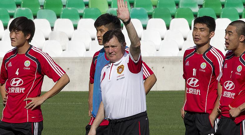 La China de Camacho entrena en Sevilla