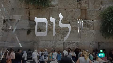Shalom - Cien años de la comunidad israelita de Barcelona