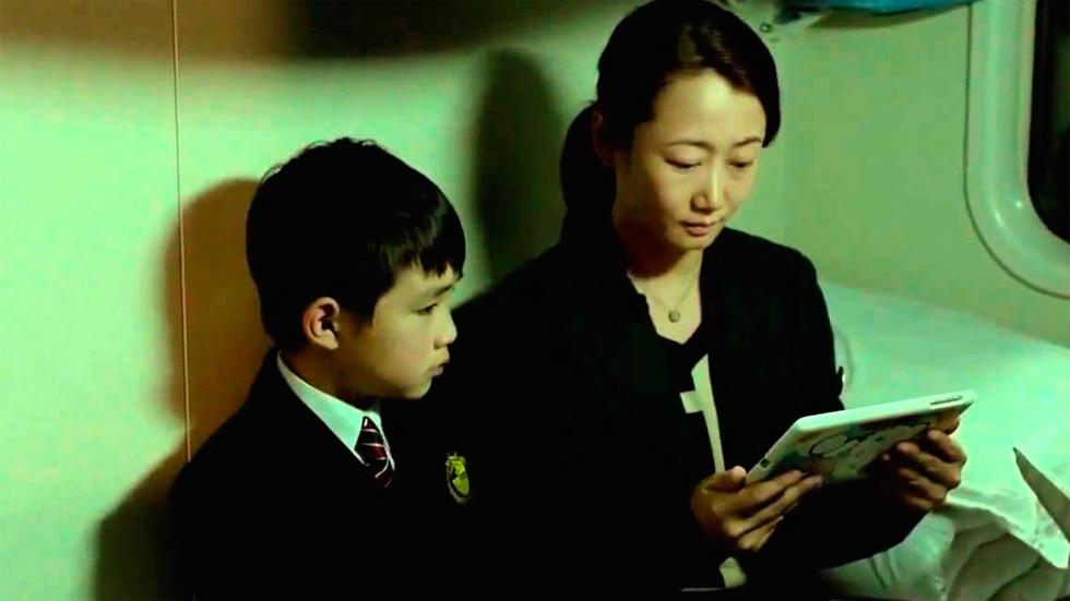 Días de cine - Cine en casa: Más allá de las montañas