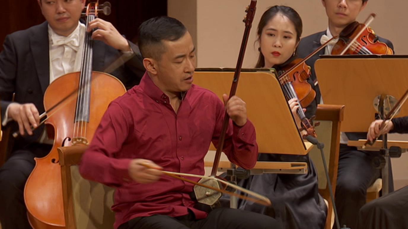 Concierto del Año Nuevo Chino: Amor en la Primavera
