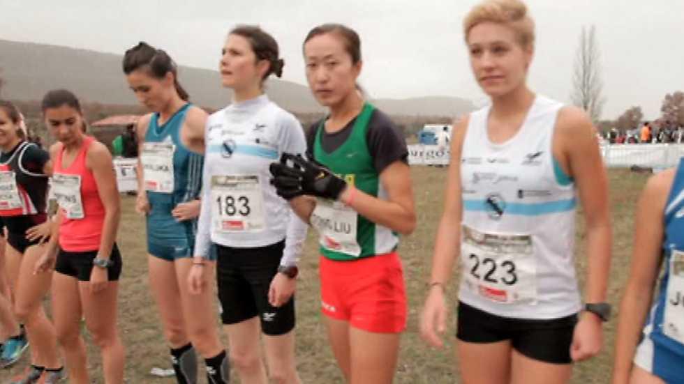 Atletismo - Cross campo a través Internacional de Soria