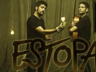Disco del año 2011 - Estopa