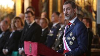 Discurso íntegro del rey Felipe VI en la ceremonia de la Pascual Militar