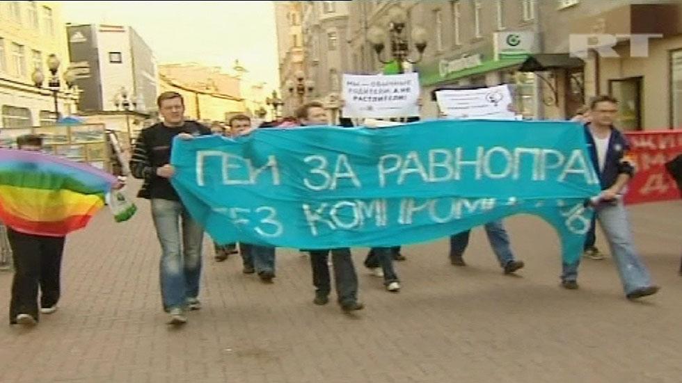 Dos mujeres celebran la primera boda gay en Rusia