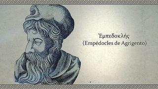 UNED - Empédocles de Agrigento - 14/09/2018