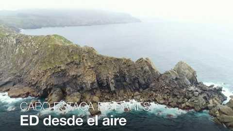 España Directo - 24/04/18