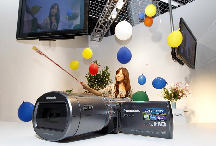 'Gadgets' espectaculares en la feria de electrónica de Japón