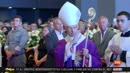 Génova acoge el funeral de Estado por las víctimas del puente, que ascienden a 41