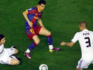 Ver vídeo  'Gol anulado a Pedro por fuera de juego'