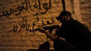 Al Qaeda toma parte en el conflicto sirio