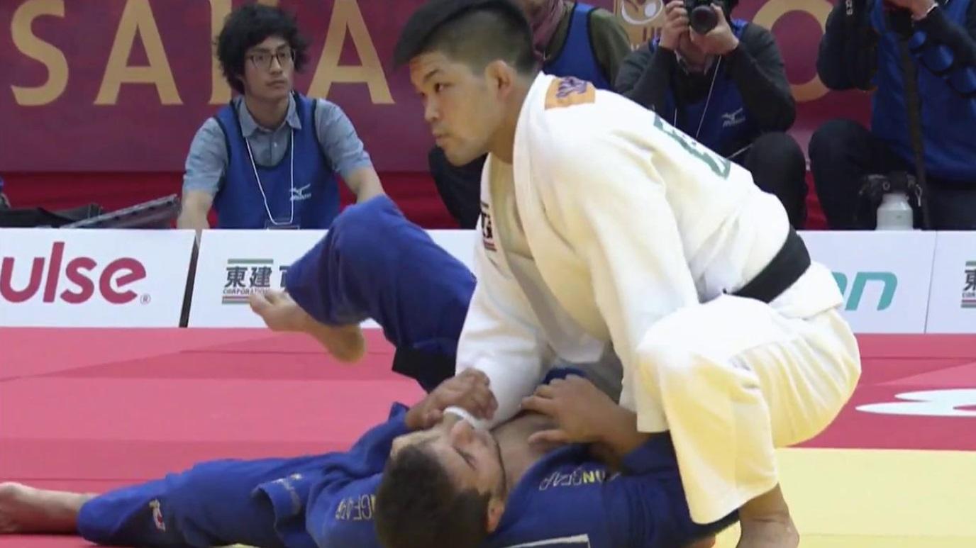Judo - Grand Slam 2018 5ª Prueba Osaka (Japón)