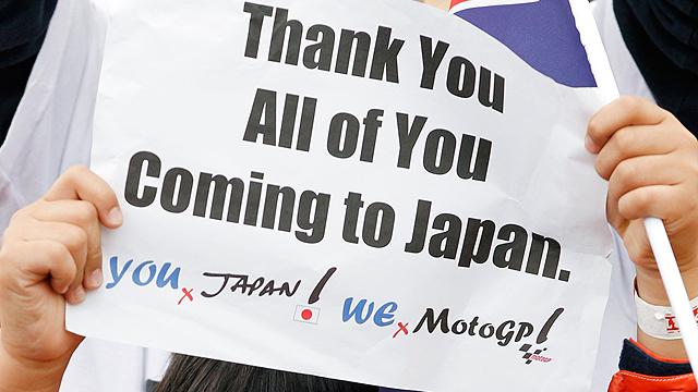 Japón demostró en Motegi su amor por las motos