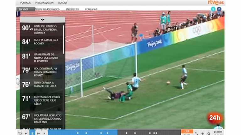"""Zoom Net - Los Juegos Olímpicos en RTVE.es, el móvil Panasonic """"Eluga"""" y crowdfunding español - 21/07/12"""