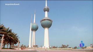 Españoles en el mundo - Kuwait - Kuwait Towers